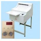 Processeur automatique de film radiographique FP-380H (3 rainures)